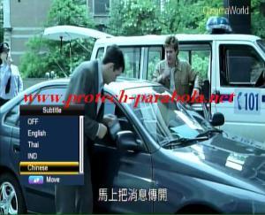CINEMA WORLD HD on Freq 3947 V 8040 @ Telstar 18 Support Subtitle Chinese - Thai - Indonesia - English