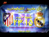 Final Liga Champions bakal tayang di SCCTV3