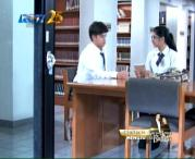 Foto Siti Bling-Bling Episode 10-10