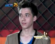 Foto Siti Bling-Bling Episode 10-25