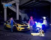 Foto Siti Bling-Bling Episode 10-30
