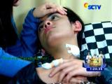 Kumpulan Foto Ganteng-Ganteng Serigala Episode 76 [SCTV] Perebutan Darah Suci Dalam 3Hari