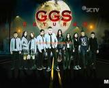 Kumpulan Foto dan Nama Pemain GGS RETURNS | GGS Season 2[SCTV]