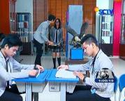 Romantis Keysa dan Louis GGS Returns Episode 7